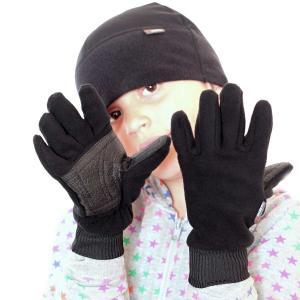 Dětské rukavice Celestik jsou jednovrstvé prstové rukavice.