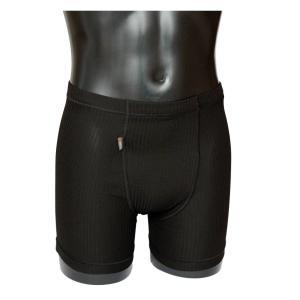 Funkční prádlo Kala  pánské spodky s krátkou nohavicí