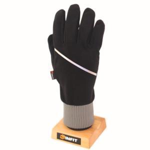 Větruodolné a paropropustné rukavice s membránou No-Wind.